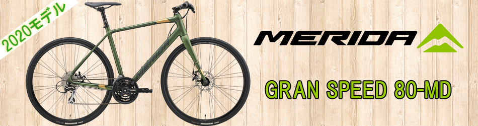 MERIDA_GRANSPEED80-MD_2020